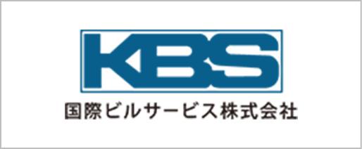 国際ビルサービス株式会社